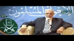 تعلمت منهم- الدكتور محمود عزت و اخوان فلسطين