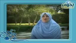 حكايات مع د. هند عبد الله --- 9