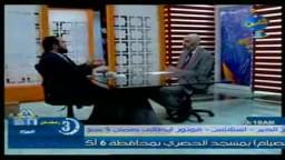 صناعة العلماء - الحلقة 3 رمضان - راغب السرجاني صلاح سلطان .. 1