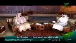 2 ..  الأسوة الحسنة  _مع الدكتور عوض القرنى .. العدل