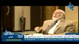 آيات و معجزات للدكتور زغلول النجار .. الحلقة الخامسة عشر