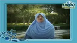 حكايات مع د. هند عبد الله --- 10