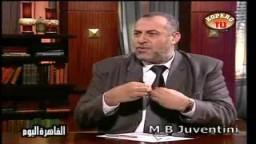 القاهرة اليوم و كشف كذب و تضليل مسلسل الجماعة - ج1