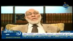 آيات و معجزات للدكتور زغلول النجار .. الحلقة التاسعة عشر