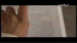 خواطر6 ... الحلقة 21 مع أ / أحمد الشقيرى