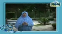 حكايات مع د. هند عبد الله --- 14