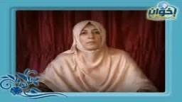 حكايات مع د. هند عبد الله --- 17
