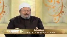 الشريعة والحياة ... الزكاة وزكاة الفطر  ... الدكتور يوسف القرضاوى
