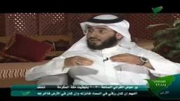 2 ..  الأسوة الحسنة  _مع الدكتور عوض القرنى .. العفو