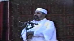 خطبة وصلاة العيد للشيخ محفوظ نحناح (إخوان الجزائر ) من ارشيف الإخوان ..3