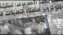 بص شوف وصلنا لإيه