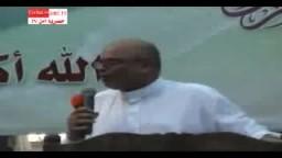 خطبة عيد الفطر 2010 للأستاذ حسين إبراهيم-ج2