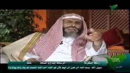 1 ..  الأسوة الحسنة  _مع الدكتور عوض القرنى .. التواضع