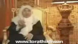 حصاد العمرمع الحاجة حميده قطب شقيقة الشهيد سيد قطب ..1