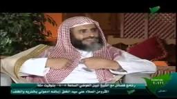 2 ..  الأسوة الحسنة  _مع الدكتور عوض القرنى .. التواضع