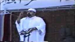 خطبة وصلاة العيد للشيخ محفوظ نحناح (إخوان الجزائر ) من ارشيف الإخوان .. 13 الجزء الأخير من الخطبة