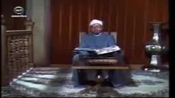 درس نادر جدا للدكتور يوسف القرضاوى .. تفسير سورة الفاتحة