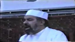 خطبة وصلاة العيد للشيخ محفوظ نحناح (إخوان الجزائر ) من ارشيف الإخوان ..11
