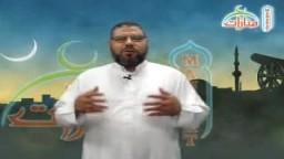 شخصيات ومواقف مع الدكتور عبد الرحمن البر عضو مكتب الإرشاد.. الحلقة الأولى
