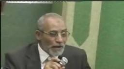 كلمة  فضيلة أ.د/ محمد بديع المرشد العام  فى حفل زفاف نجل م. محمد البحيرى