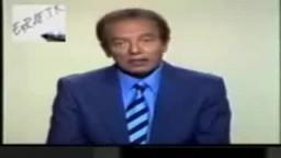 برنامج العلم والإيمان -د. مصطفى محمود عن المريخ