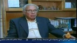 المعارضة المصرية وخوض إنتخابات مجلس الشعب 2010