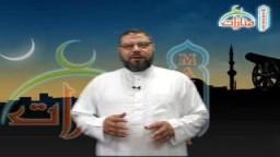 شخصيات ومواقف مع د. عبد الرحمن البر - الحلقة 15 - عبد الله بن عمر
