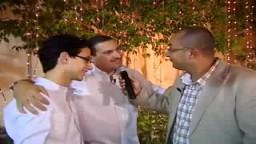 حفلة الأستاذ عمرو خالد فى العيد ولقاء مع مصطفى عاطف