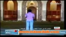 شرح الصلاة من قناة العفاسى