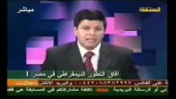 آفاق التطور الديمقراطى فى مصر .. بمشاركة م . سعد الحسينى عوض مكتب الإرشاد