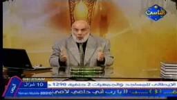 الشيخ وجدى غنيم .. مواقف سيدنا أبو بكر الصديق رضى الله عنه فى المدينة