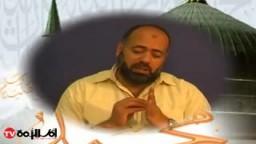 النبى الإنسان مع الداعية الإسلامى أبو زيد محمد .. 2