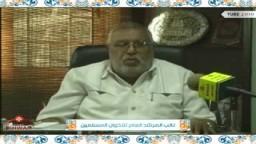 حصرياً .. د. رشاد البيومى نائب المرشد العام لجماعة الإخوان .. وصية للطلاب فى بداية العام الدراسى الجديد