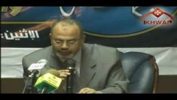 الندوة التى عُقدت بمقر الكتلة البرلمانية للإخوان المسلمين تحت عنوان: الجماعة بين التاريخ والدراما .. 3