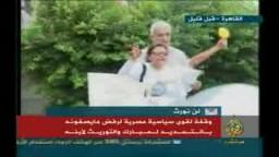 إعتداء الأمن على قوى سياسية تنظم مظاهرات فى القاهرة والاسكندرية ضد التوريث