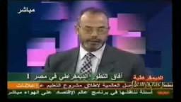 آفاق التطور الديمقراطى فى مصر .. بمشاركة م . سعد الحسينى عوض مكتب الإرشاد ..2
