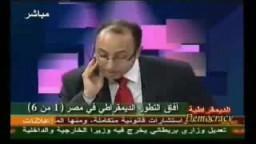 آفاق التطور الديمقراطى فى مصر .. بمشاركة م . سعد الحسينى عوض مكتب الإرشاد ..4