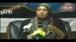 الندوة التى عُقدت بمقر الكتلة البرلمانية للإخوان المسلمين تحت عنوان: الجماعة بين التاريخ والدراما .. 2