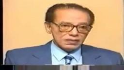 العلم والإيمان د.مصطفى محمود الألوان الجزء الاول