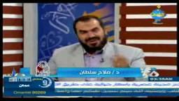 صناعة العلماء - الحلقة 8- د.راغب السرجاني ود.صلاح سلطان /العلم و تربية العلماء في الإسلام ..1