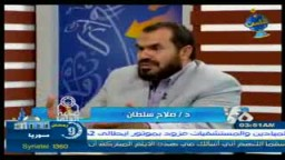 صناعة العلماء - الحلقة 8 - د.راغب السرجاني ود.صلاح سلطان /العلم و تربية العلماء في الإسلام ..2