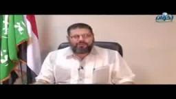 د. عبد الرحمن البر- عضو مكتب الارشاد- وشرح رسالة في علم الحديث للإمام البنا- الحلقة الخامسة
