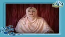 حكايات مع د. هند عبد الله --- 21