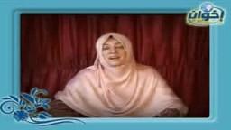 حكايات مع د. هند عبد الله --- 22