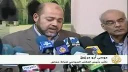 لقاء- خالد مشعل بحركة فتح في دمشق