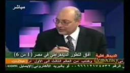 آفاق التطور الديمقراطى فى مصر .. بمشاركة م . سعد الحسينى عوض مكتب الإرشاد ..7