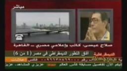آفاق التطور الديمقراطى فى مصر .. بمشاركة م . سعد الحسينى عوض مكتب الإرشاد ..8