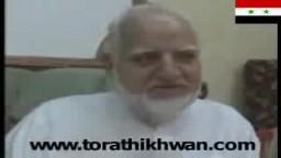 د. محمد فاروق (إخوان سوريا) وتاريخ تأسيس دعوة الإخوان بسوريا .. 2