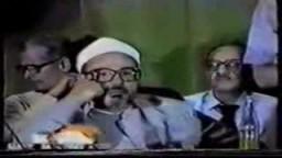 الشيخ محمد الغزالى : .. ندوة الإسلام والعلمانية .. 3