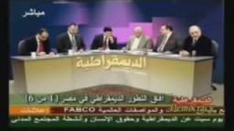 آفاق التطور الديمقراطى فى مصر .. بمشاركة م . سعد الحسينى عوض مكتب الإرشاد ..9